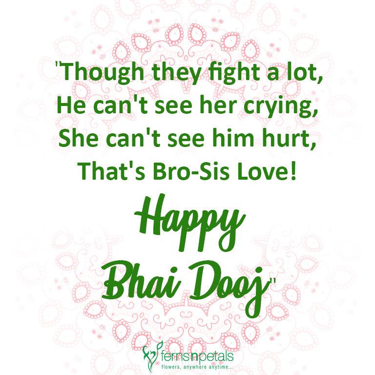 best quotes bhai dooj