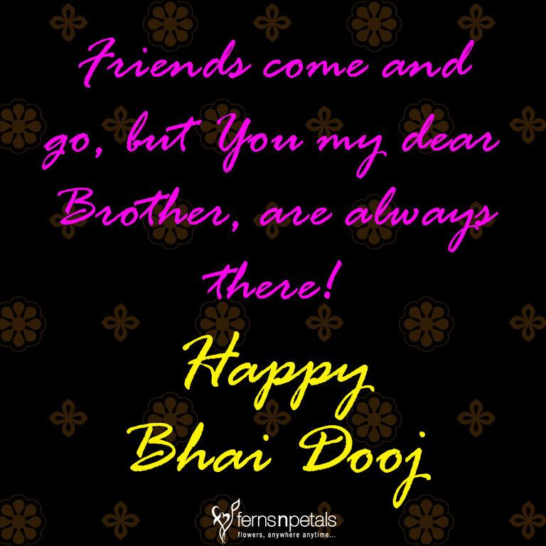 quotes bhai dooj