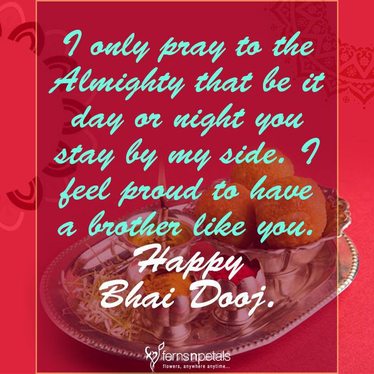 wishes for bhai dooj