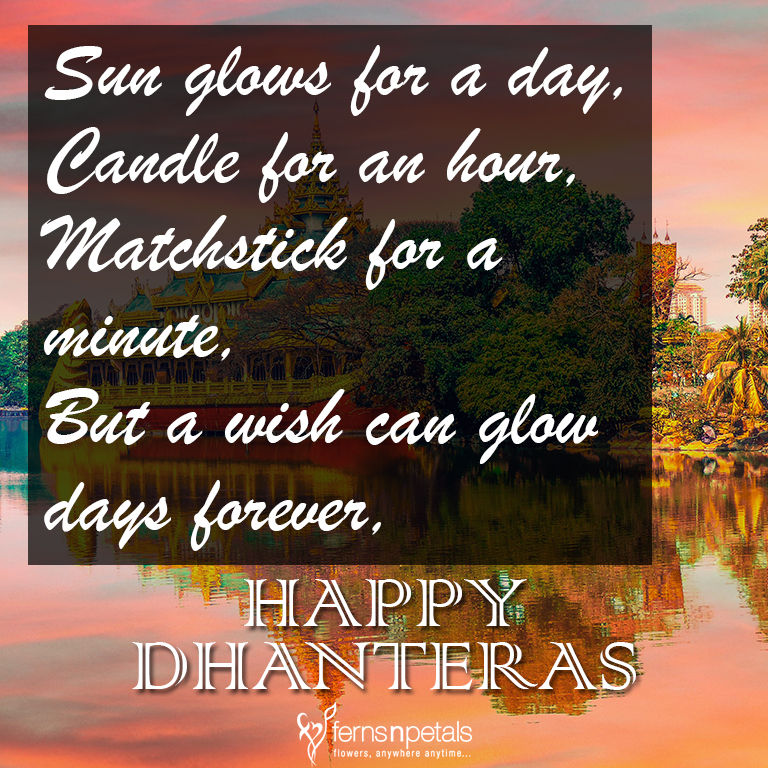 wishes for dhanteras