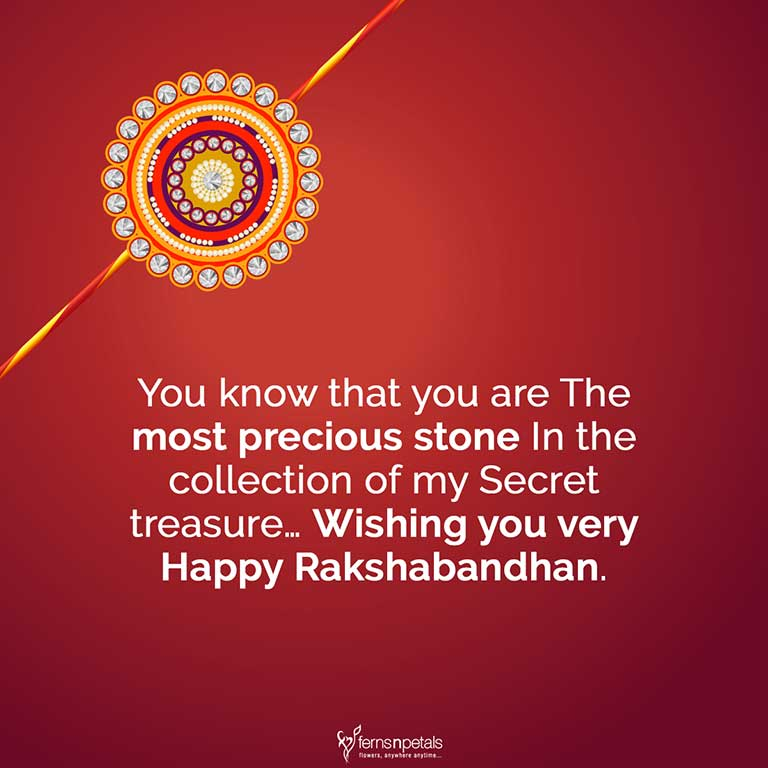 rakhi wishes for sister1