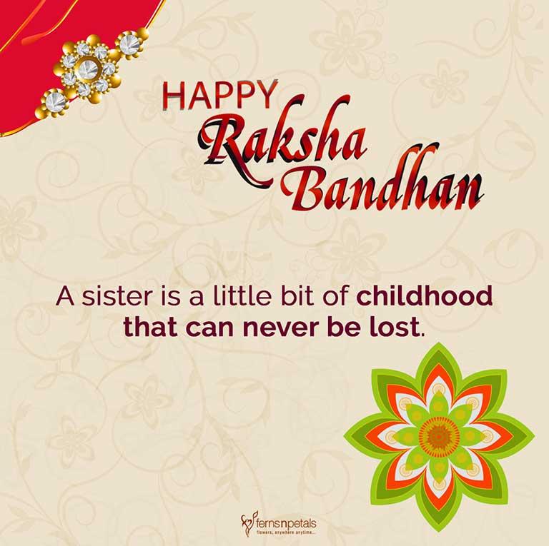 rakhi wishes for sister3
