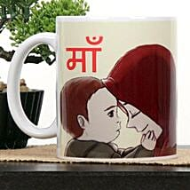 Make Her Smile Mug: Mothers Day Gifts to Aligarh